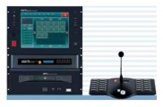 INTER-M IPC-System
