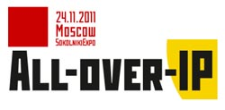 Логотип All-Over-IP 2011